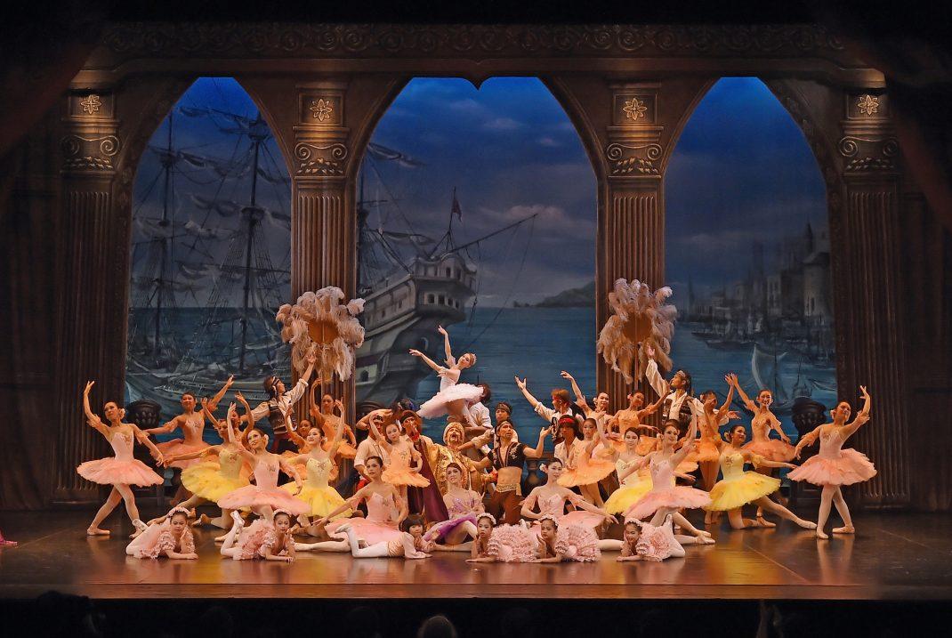 Mai Ecole de Ballet Quatrieme Spectacle