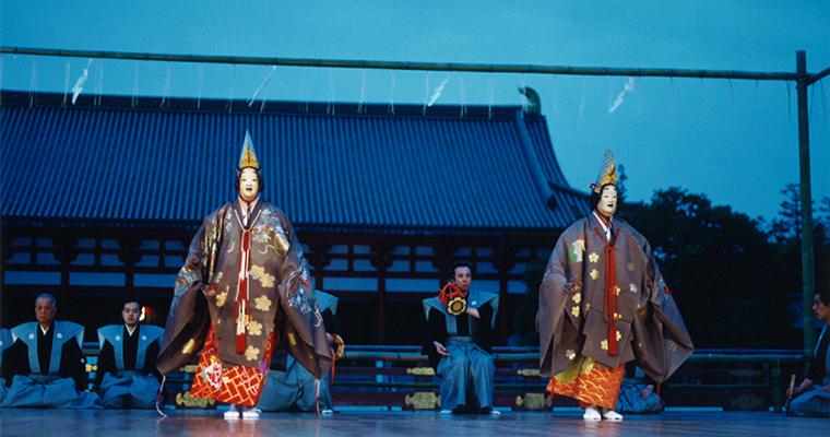 第69回 京都薪能 -悲劇の英雄 義経の生涯-