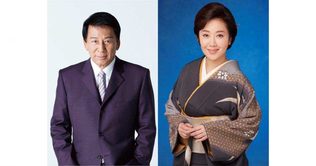 杉良太郎&伍代夏子 夫婦詩コンサート