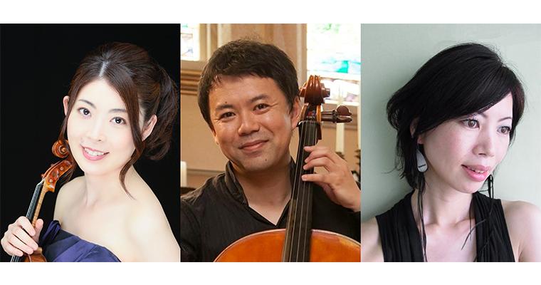 カルチエミュジコ パリ~京都ヴァイオリン、チェロ&ピアノ ソロ デュオ トリオコンセール