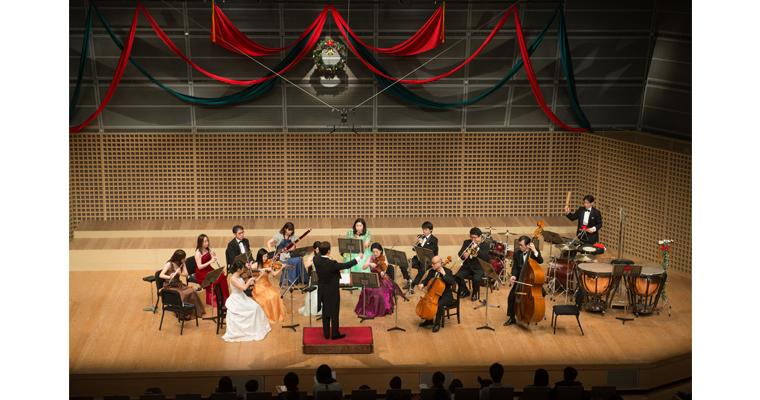 京都フィルハーモニー室内合奏団はじめてのクラシックコンサートシリーズVol.15 ちびっこクリスマス