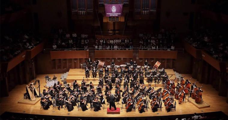 同志社交響楽団 第88回定期演奏会