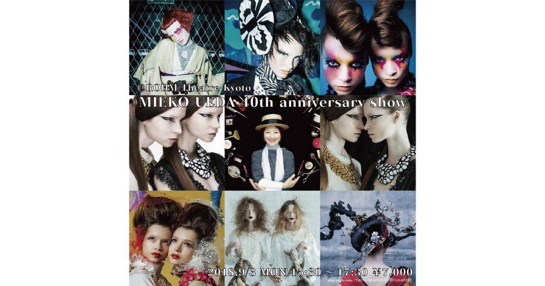 MIEKO UEDA 40th anniversary show