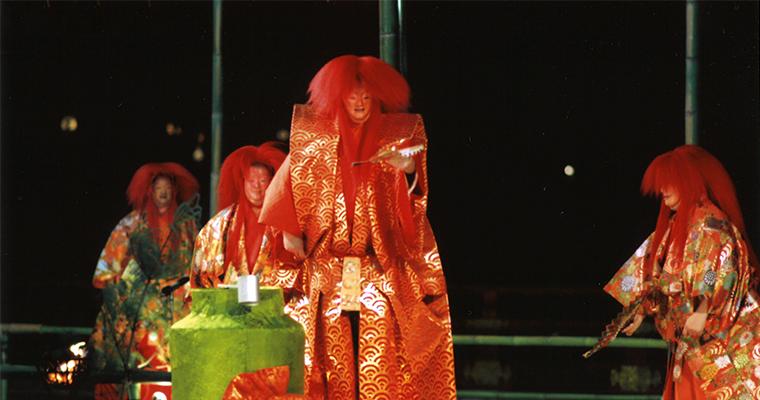 能の世界へおこしやす ー京都薪能鑑賞のためにー
