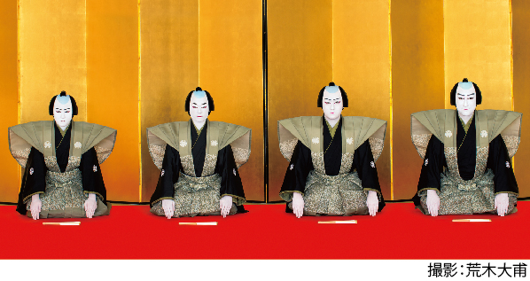 The Festive Kaomise Production GRAND KABUKI starring actors from East and West
