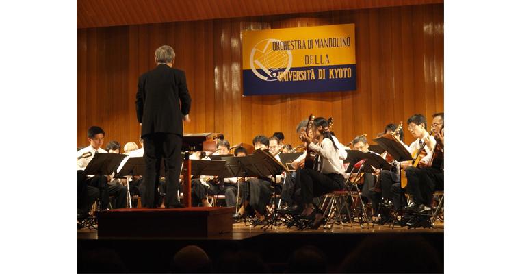 京都大学マンドリンオーケストラ55周年記念OB演奏会