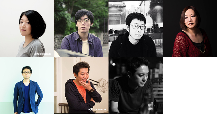 Platform for Thinking About Regional Challenges Circulation Kyoto: Participatory Theatre Event Series