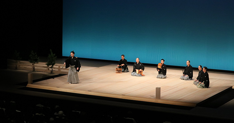 Accessible Noh: Public Lectures for Viewing Kyoto Takigi Noh