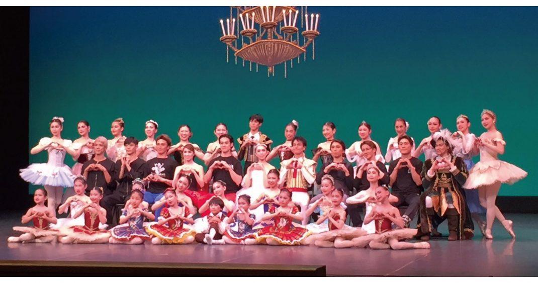 Mai École de Ballet Cinquième Spectacle
