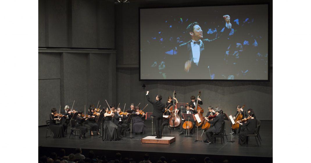 ローム クラシック スペシャル 日本フィル小学生からのクラシック・コンサート