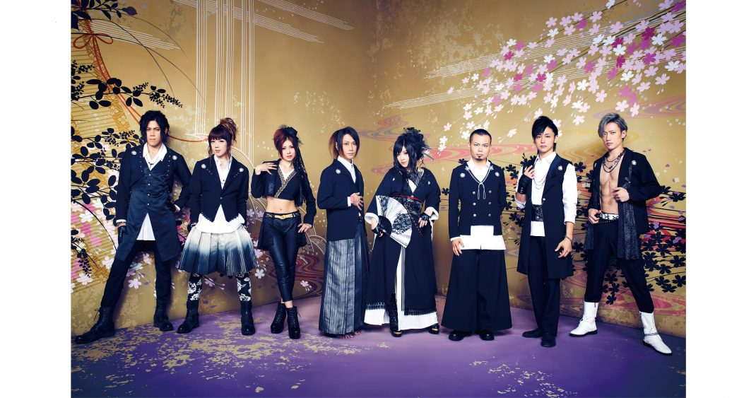 和楽器バンド TOUR 2018 音ノ回廊 -oto no kairou-