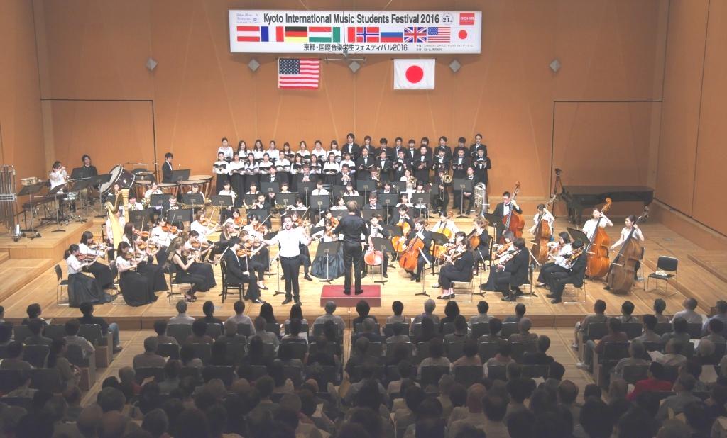 京都・国際音楽学生フェスティバルオン ザ・スクリーン