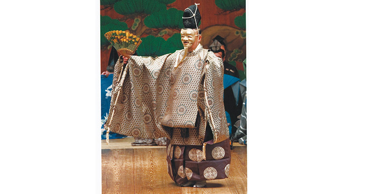 Special Nohgaku Performance: The Tradition of the Japanese Mind
