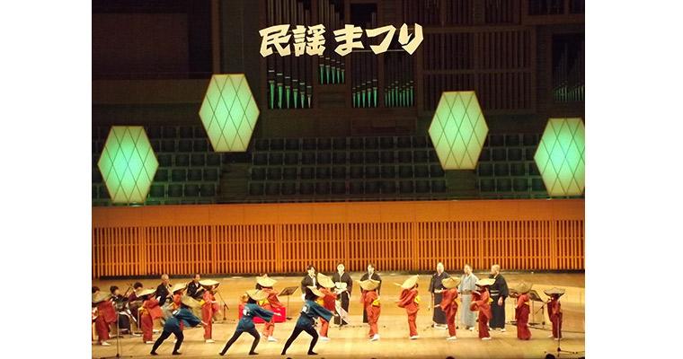 京都民謡まつり