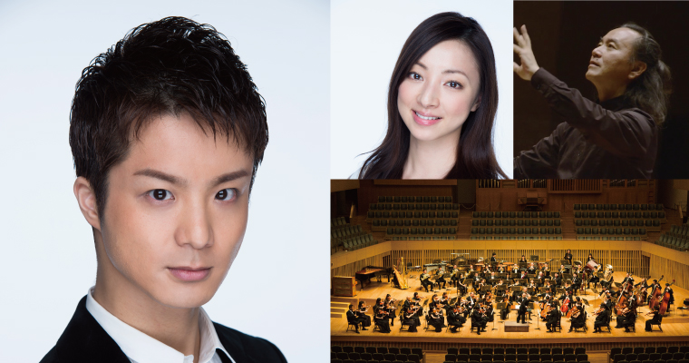"Kyokyo Crossover ""Musicals vs. the Orchestra"""